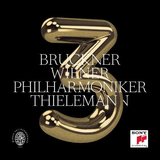 布鲁克纳: d小调第三交响曲, WAB.103,Christian Thielemann,Wiener Philharmoniker