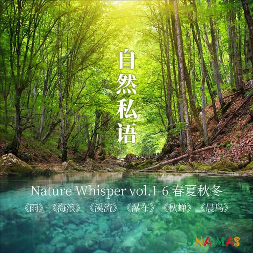 [套盒] 自然私语集锦 - 春夏秋冬 (6 Discs),泽口真生