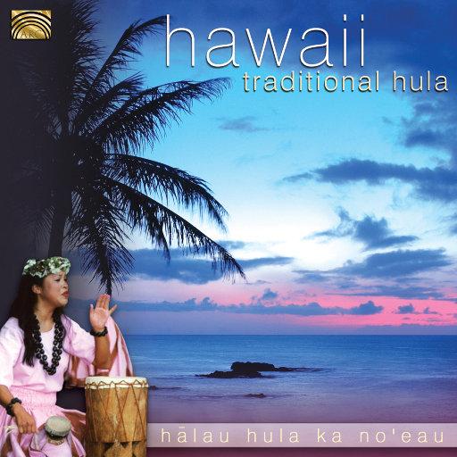 夏威夷: 传统草裙舞 (HAWAII Halau Hula Ka No'eau: Traditional Hula),Halau Hula Ka No'eau (Hawai'i Arts Ensemble)