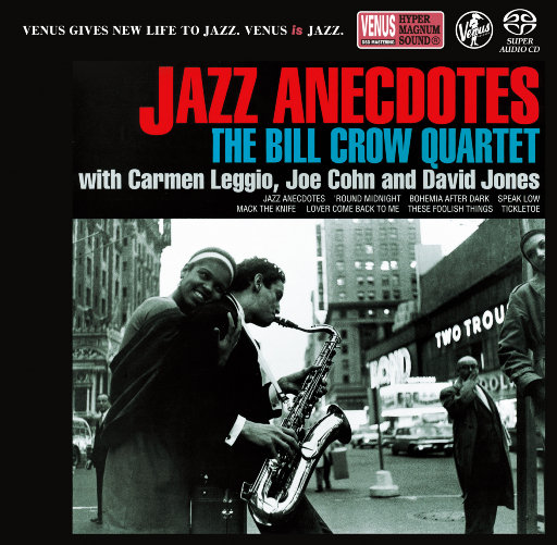 Jazz Anecdotes (2.8MHz DSD),The Bill Crow Quartet
