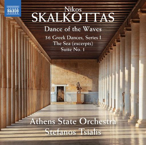 斯卡尔科塔斯: 波浪之舞 (Skalkottas: Dances of Waves),Athens State Orchestra,Stefanos Tsialis