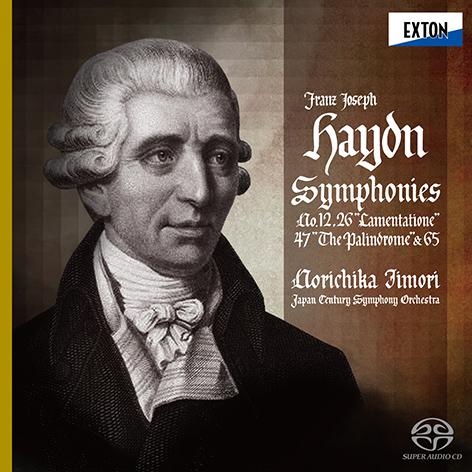 海顿: 交响曲集, Vol. 11 (饭森范亲,日本世纪交响乐团) (2.8MHz DSD),饭森范亲,日本世纪交响乐团