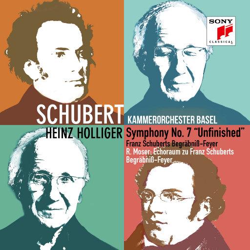 "舒伯特: 第八交响曲""未完成"",Kammerorchester Basel,Heinz Holliger"