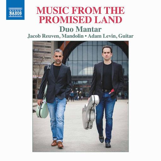 福地之乐 (Music from the Promised Land),Duo Mantar