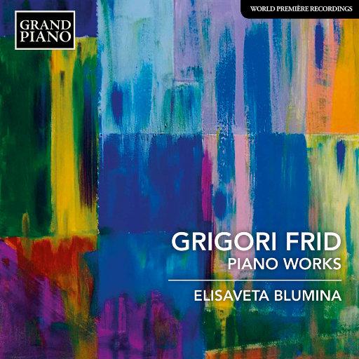 格里高利·弗里德: 钢琴作品,Emanuel Sint,Elisaveta Blumina