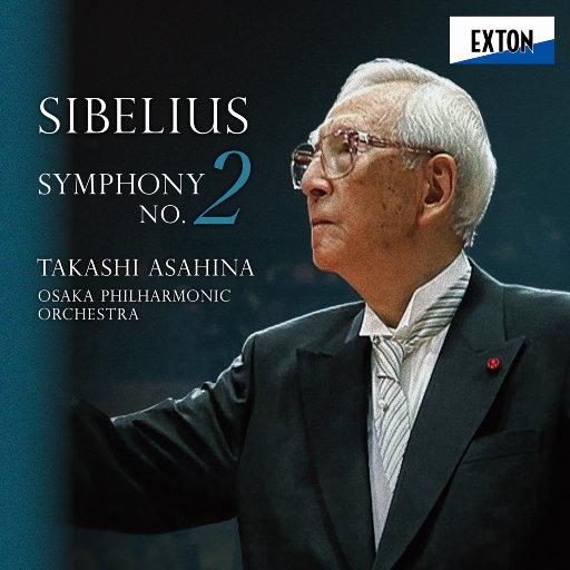 西贝柳斯: 第二交响曲 (朝比奈隆,大阪爱乐乐团) (11.2MHz DSD),朝比奈隆,大阪爱乐乐团
