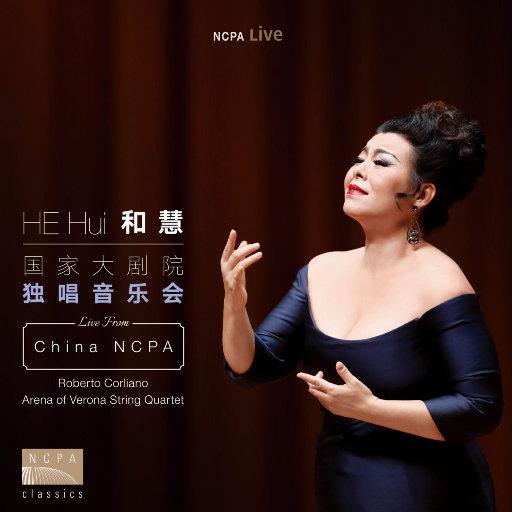 和慧 - 国家大剧院独唱音乐会,和慧,罗伯特·卡莲诺,维罗纳圆形剧场四重奏