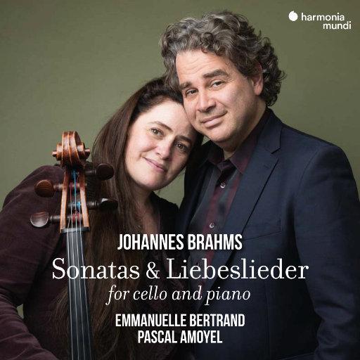勃拉姆斯: 大提琴与钢琴奏鸣曲 & 小品,Emmanuelle Bertrand,Pascal Amoyel