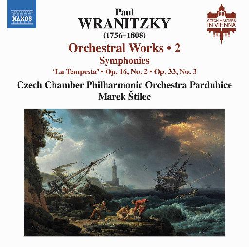 弗拉尼茨基: 管弦乐作品, Vol. 2,Czech Chamber Philharmonic Orchestra Pardubice,Marek Štilec