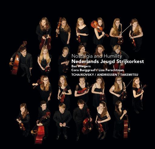 怀旧与谦逊 (Nostalgia and Humility),Nederlands Jeugd Strijkorkest, Liza Ferschtman, Cora Burggraaf
