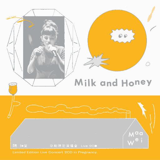 milk and honey,魏如萱