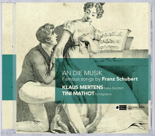 为音乐而生 - 舒伯特经典艺术歌曲,Klaus Mertens,Tini Mathot