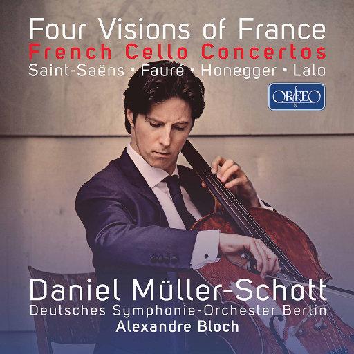 法国四景 (Four Visions of France),Daniel Müller-Schott,Deutsches Symphonie-Orchester Berlin,Alexandre Bloch