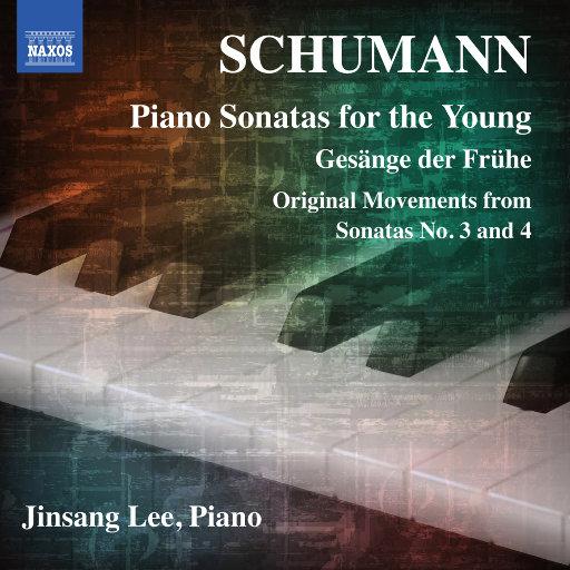 舒曼: 青年钢琴奏鸣曲, Op. 118 /5个夏季主题 (Jinsang Lee),Jinsang Lee