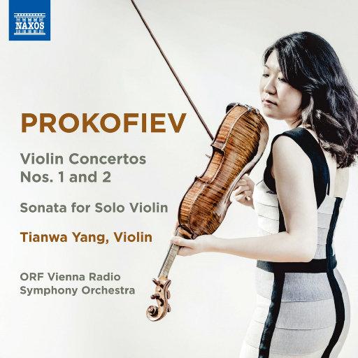 普罗科菲耶夫: 小提琴作品集 (杨天娲),杨天娲