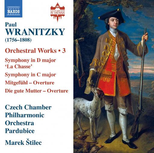 弗兰尼茨基: ,管弦乐作品, Vol. 3,Czech Chamber Philharmonic Orchestra Pardubice,Marek Štilec