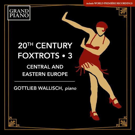 20世纪狐步舞, Vol. 3: 中欧和东欧,Gottlieb Wallisch