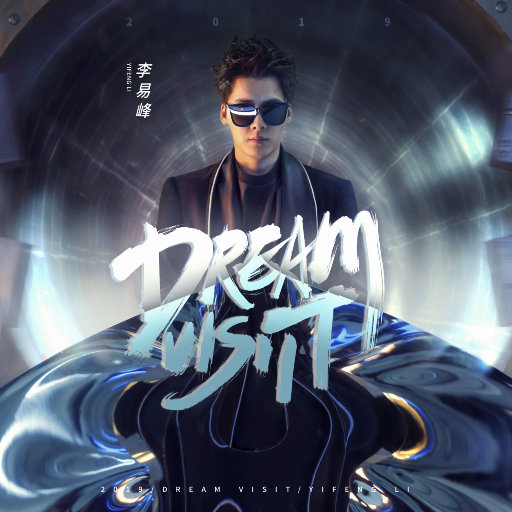 Dream visit,李易峰