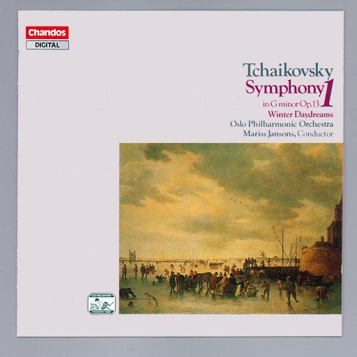 """柴可夫斯基: 第一交响曲""""冬日之梦""""(杨颂斯),Mariss Jansons,Oslo Philharmonic Orchestra"""