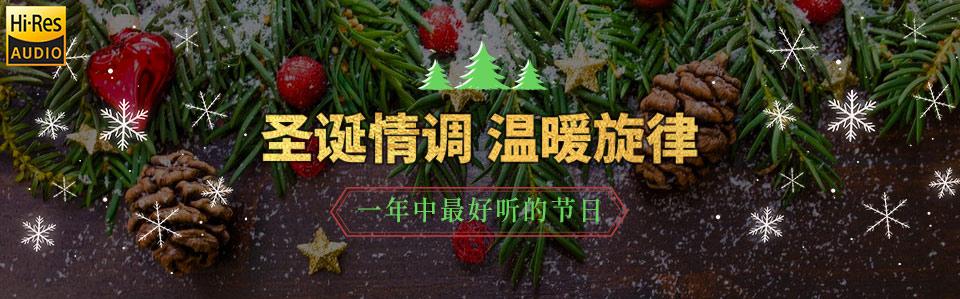 [1211]christmas