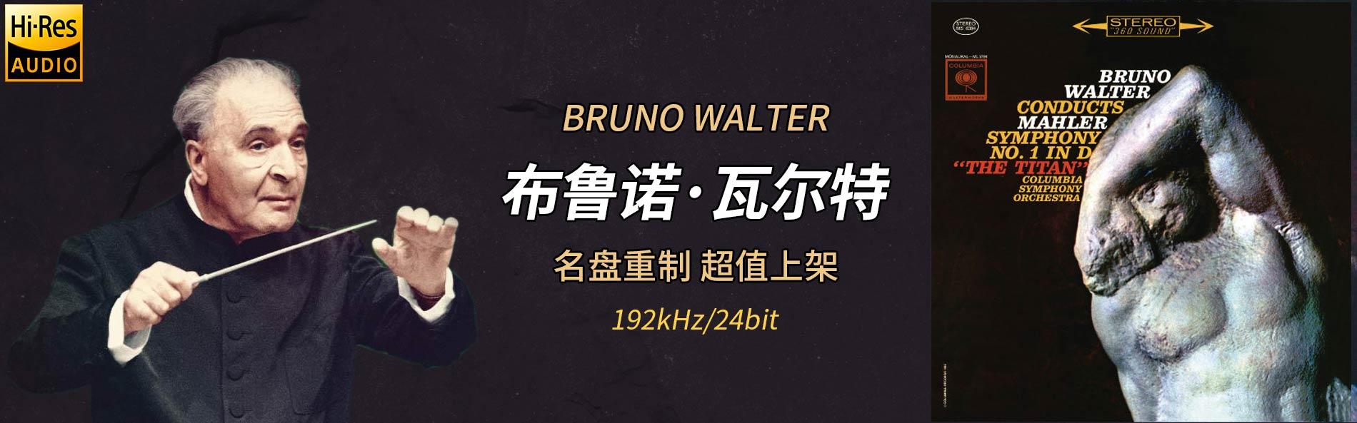 bruno191107