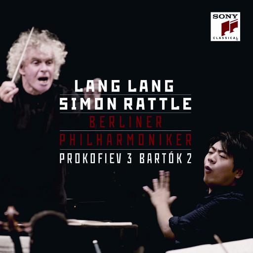 郎朗/普罗科菲耶夫:第三钢琴协奏曲 - 巴托克:第二钢琴协奏曲,郎朗