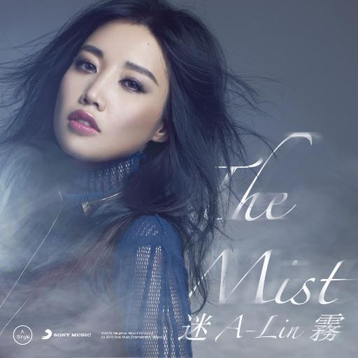 迷雾,A-Lin