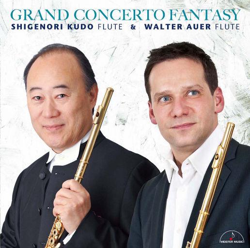 Grand Concerto Fantasy,工藤重典