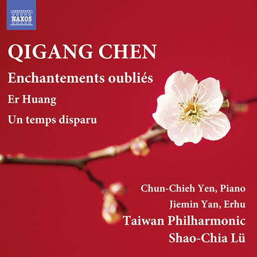 陈其钢作品集:《二黄》、《失乐园》、《逝去的时光》,呂紹嘉/台湾爱乐乐团