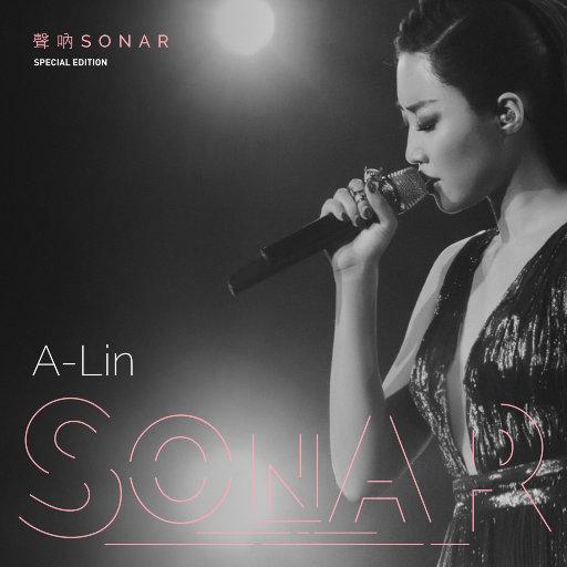 声呐 Live,A-Lin