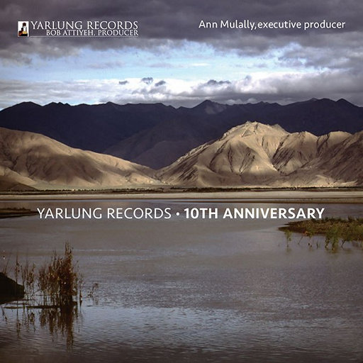 Yarlung Records : 10th Anniversary (2 Discs),Various Artists