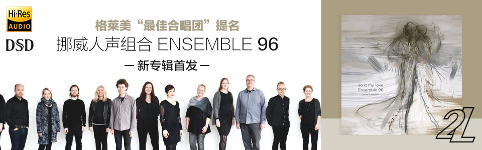 Ensemble 96