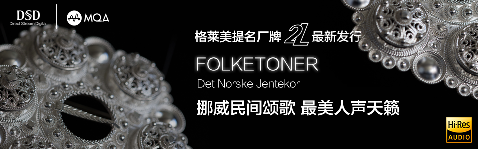 2L-Folketoner