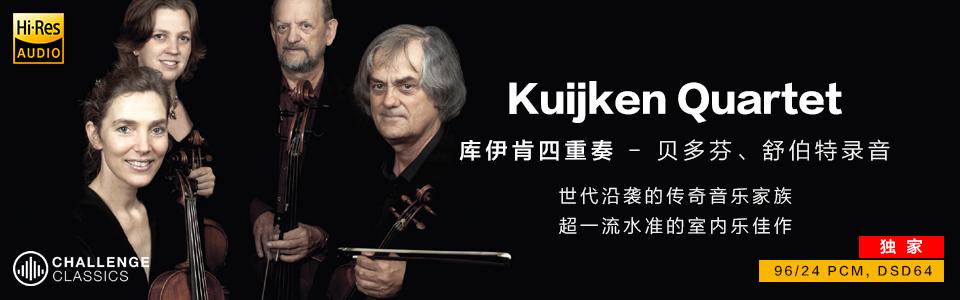 Kuijken Quartet
