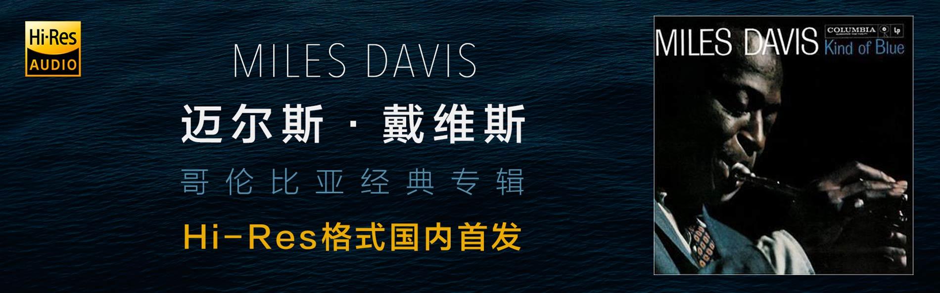 M.DAVIS-web
