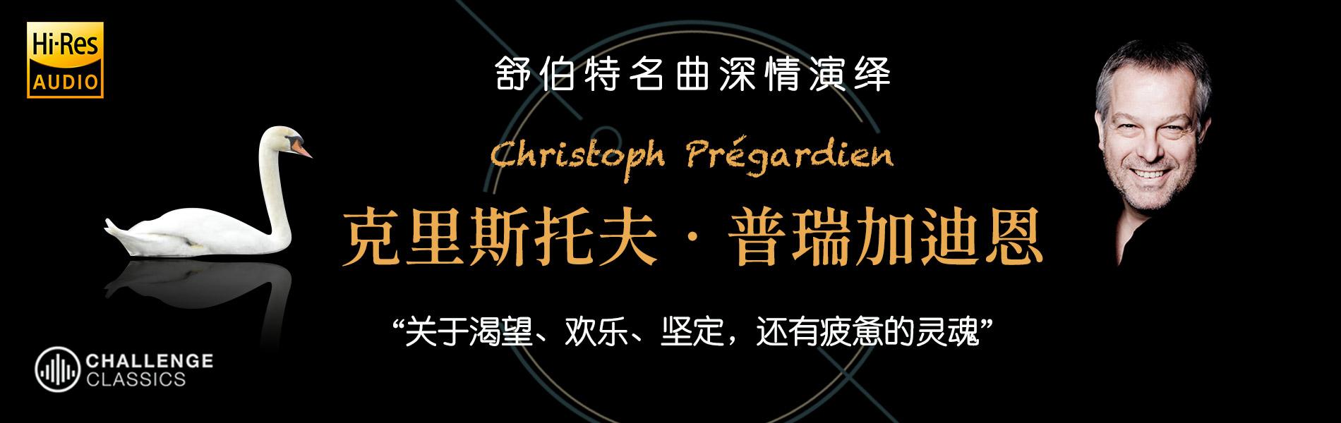 christophweb