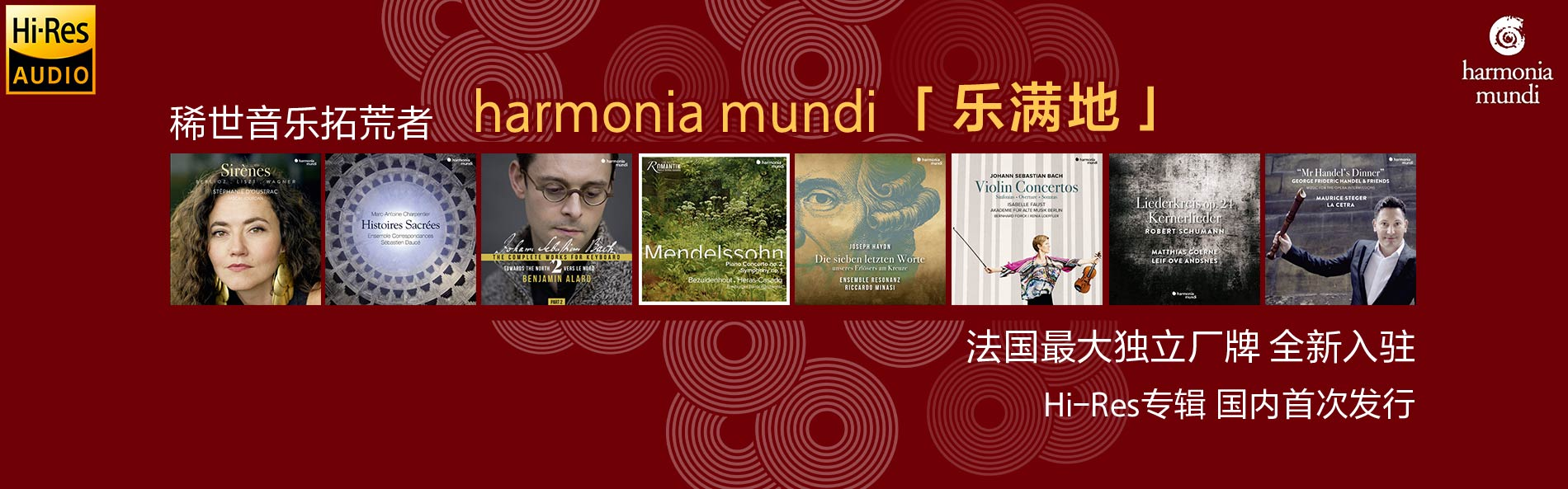harmoniamundi190510