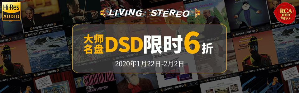 [0122]dsd